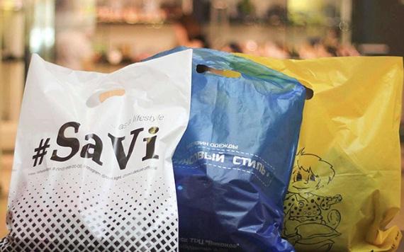 Картинки по запросу Рекламная печать на пакете в компании primapak.com.ua